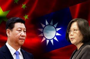 جنگ لفظی تایوان و چین شدت گرفت