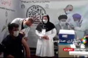 تزریق واکسن توسط شهردار تهران