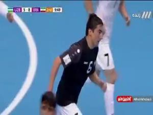 جام جهانی فوتسال/ گل پنجم ازبکستان به ایران