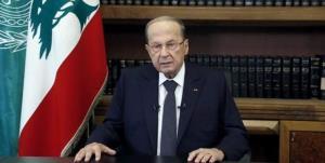 میشل عون: تهدیدهای مستمر اسرائیل، نگرانی اصلی لبنانیهاست