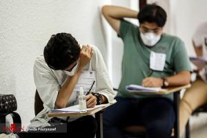 تلاش مجلس برای لغو مصوبه کنکوری شورای عالی انقلاب فرهنگی