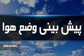 وزش باد شدید و خنکی دمای شبانه در استان همدان