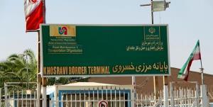 مرز خسروی در بازگشت هم مسدود است؛ زائران مراجعه نکنند
