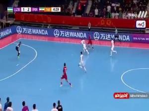 جام جهانی فوتسال/ گل سوم ایران به ازبکستان توسط احمدعباسی