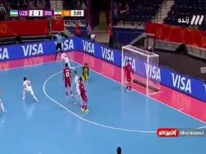 جام جهانی فوتسال/ گل سوم ازبکستان به ایران