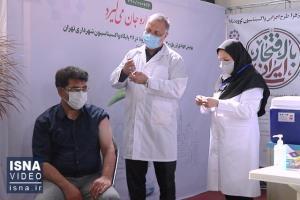 افتتاح ۲۶ مرکز واکسیناسیون کرونا برای اقشار آسیبدیده در تهران