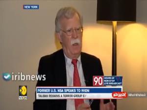 بولتون: آمریکا در معرض تهدیدی مشابه ۱۱ سپتامبر است