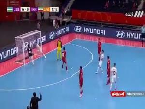 جام جهانی فوتسال/ گل هفتم ازبکستان به ایران