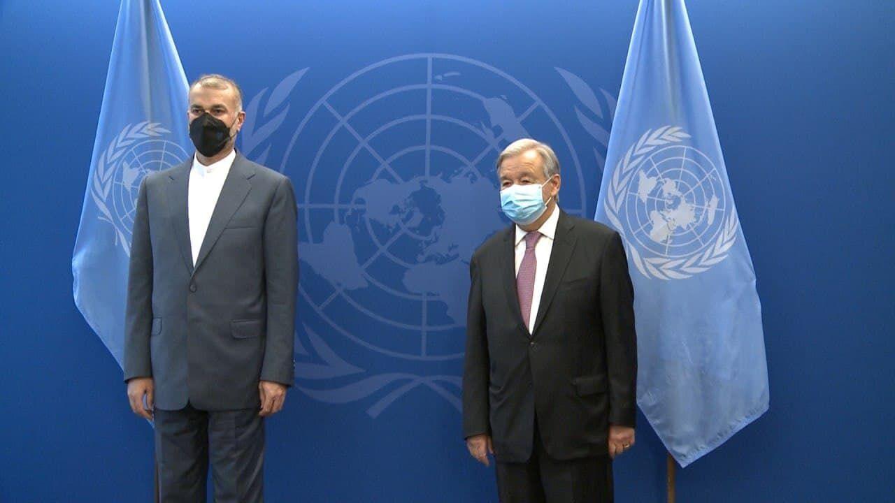 دیدار دبیرکل سازمان ملل با امیرعبداللهیان/ گوترش: همواره حامی توافق هستهای بوده ام