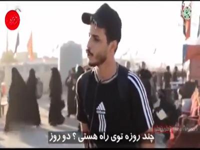 واکنش جالب مردم عراق در پیادهروی اربعین به انگشتر حاج قاسم