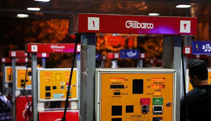 قیمت بنزین اگر یارانه پنهان حذف شود