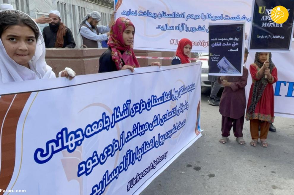 عکس/ تظاهرات ضد آمریکایی مردم کابل در حکومت طالبان