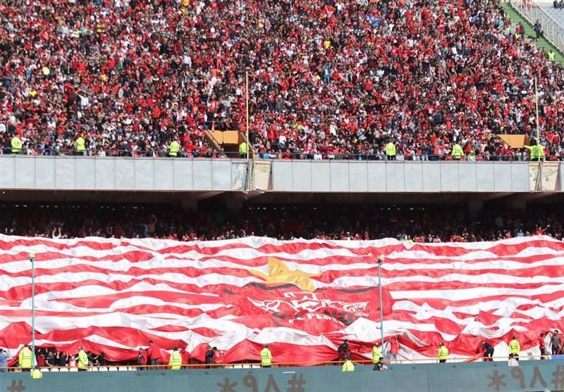 پرسپولیس در انتظار نظر نهایی AFC برای حضور تماشاگران