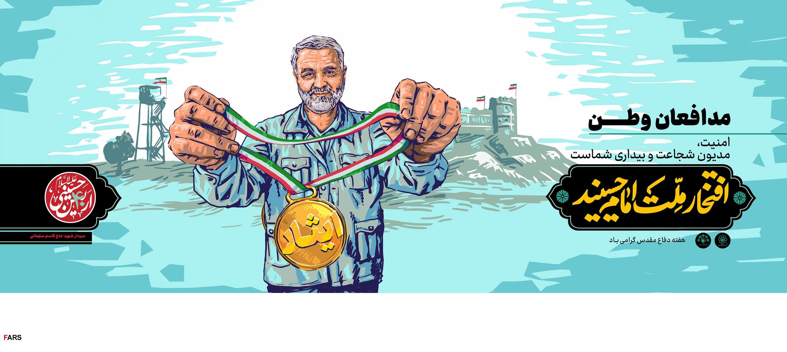 طرح / مدال ایثار برای قهرمانان گمنام