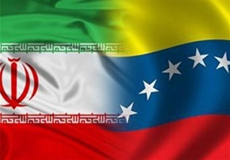 رویترز: ایران و ونزوئلا قرارداد نفتی امضا کردند