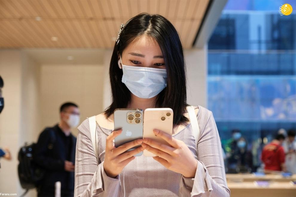 عکس/ استقبال چینیها از پیش فروش آیفون ۱۳