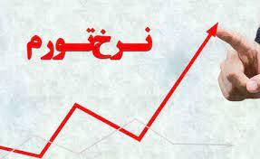 تورم ماهانه رکورد ۱۰ ماهه را زد؛ آینده قیمتها در سه سناریو