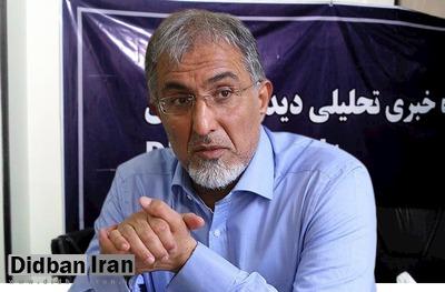 تحلیل متفاوت راغفر درباره عضویت ایران در سازمان شانگهای