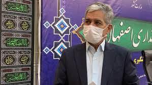 تزریق واکسن کرونا در اصفهان به ۱۰۰ هزار دُز در روز میرسد