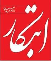 سرمقاله ابتکار/ جمهوری اسلامی در میانه دو لبه قیچی «طالبانیسم و سکولاریسم»
