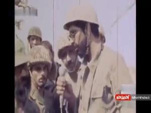 مصاحبه خبرنگار جنگ با رهبر انقلاب هنگام بازدید از خطوط دفاعی