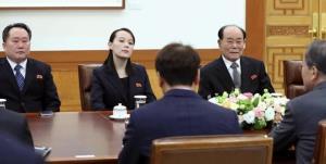 ابراز تمایل مشروط کره شمالی برای شرکت در اجلاس بین کرهای