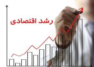 چرا رشد اقتصادی را احساس نمیکنیم؟