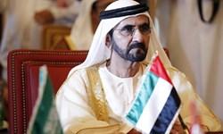 تشکیل کابینه جدید در امارات عربی متحده