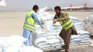 معافیت های آمریکا در زمینه تحریم های افغانستان