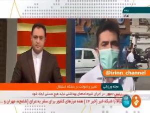حضور هیئت مدیره جدید استقلال تهران در محل باشگاه