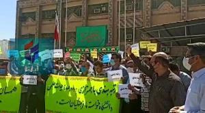 تجمع معلمان معترض ایذهای در مقابل آموزشوپرورش