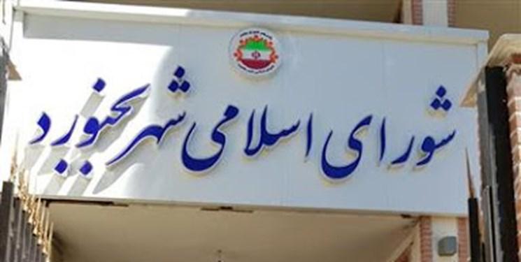 وضعیت شهردار منتخب بجنورد تا آخر هفته تعیین تکلیف میشود