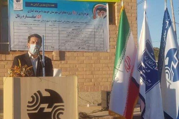 ۳۵ پروژه مخابراتی شهرستان خوسف به بهرهبرداری رسید