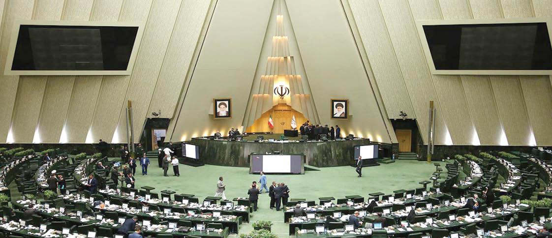 گام مهم مجلس برای شفافیت