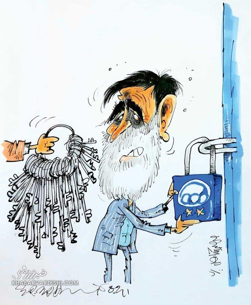 کاریکاتور/ کلید استقلال به آجرلو تحویل داده شد!