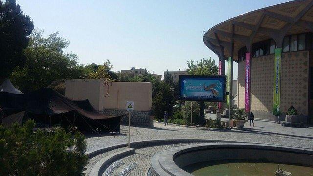 تعطیلی تئاتر همزمان با اربعین امام حسین