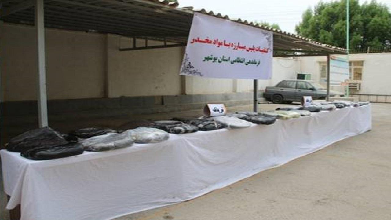 ۲۸۰ کیلوگرم مواد مخدر در کنگان توقیف شد
