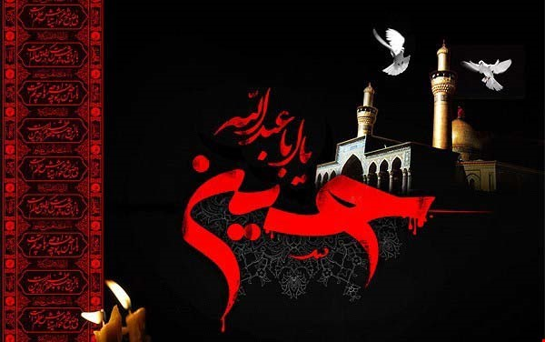 اشعاری زیبا درباره اربعین حسینی (ع)
