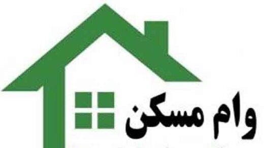 سقف جدید وامهای خرید مسکن به فرابورس رفت