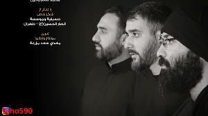 نماهنگ «حی علی الحسین» با صدای هلالی و پویانفر و فصولی