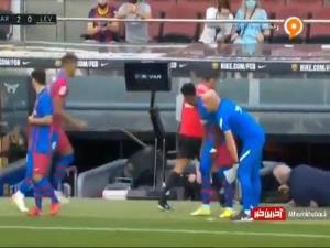 اتفاق جالب در بازی بارسلونا و لوانته