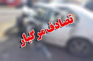 ۲ کشته بر اثر سانحه رانندگی در محور کرمانشاه به کامیاران
