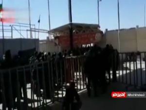 تردد موقت زوار از مرز مهران