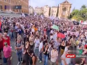 تجمع بزرگ شهروندان ایتالیایی در اعتراض به محدودیتهای کرونایی