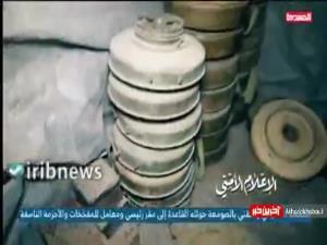تصاویری از کشف کارگاه های ساخت انواع مواد منفجره در یمن