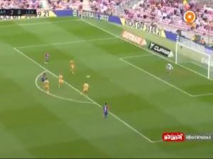 گل سوم بارسلونا به لوانته توسط آنسو فاتی در دقیقه 91