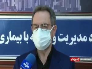استاندار تهران: روند کرونا نزولی شده است