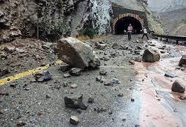 خطر ریزش سنگ در محورهای کوهستانی مازندران