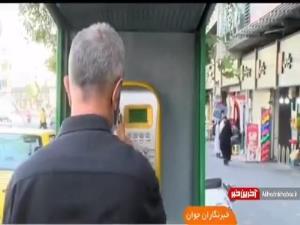حال و هوای جا ماندگان اربعین حسینی