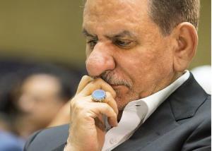 جهانگیری درگذشت علامه حسنزاده آملی تسلیت گفت